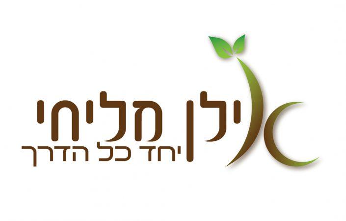 לוגו אילן מליחי