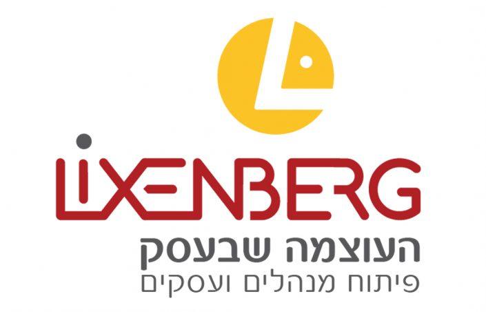 לוגו לאורון ליקסנברג-העוצמה שבעסק