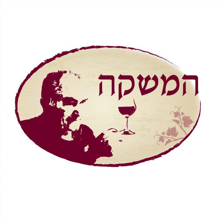 לוגו המשקה-חנות בוטיק