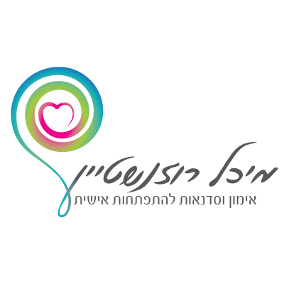 לוגו למיכל רוזנשטיין