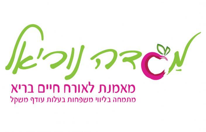 לוגו מאמנת לאורח חיים בריא