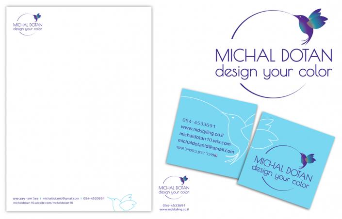 עיצוב ניראות הכולל: לוגו, כרטיס ביקור, נייר מכתבים וחתימת מייל