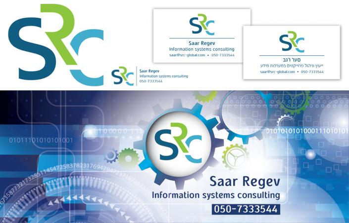 עיצוב ניראות הכולל: לוגו7, כרטיס ביקור, האדר לדף עסקי וחתימת מייל