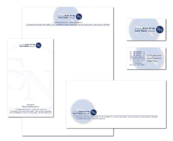 עיצוב ניראות הכולל: כרטיס ביקור, מעטפה, דפי ממו וחתימת מייל
