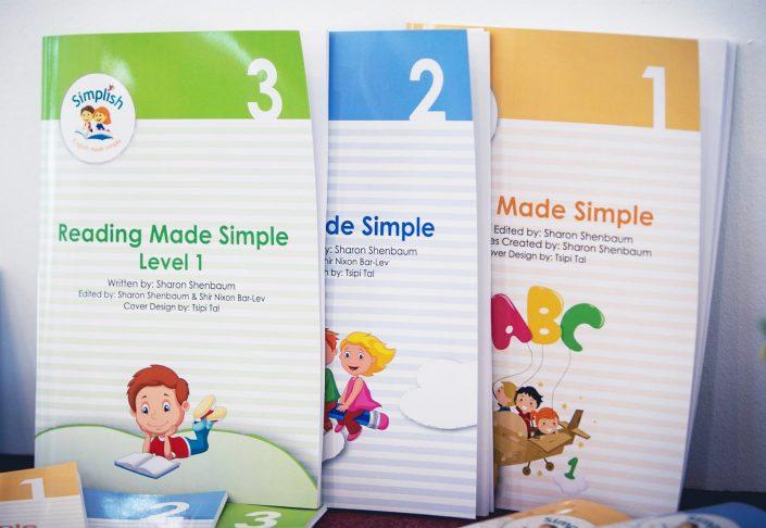 עיצוב גרפי לסדרת חוברות לימוד אנגלית לקטנים