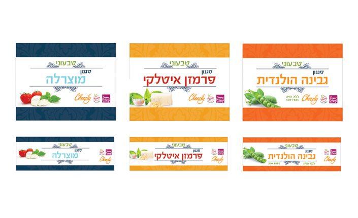 עיצוב גרפי לסטנדטים לסדרת גבינות טבעוניות