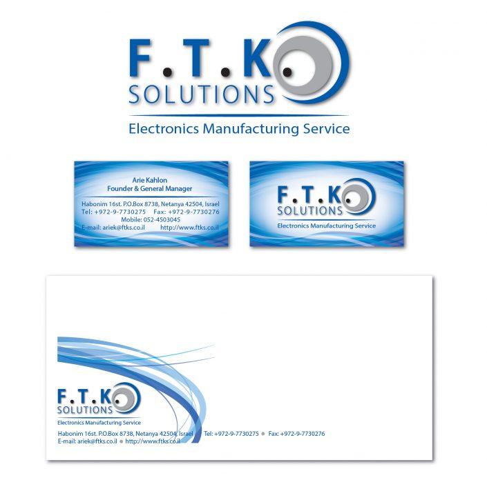 עיצוב ניראות הכולל: לוגו, כרטיס ביקור, ניירת עסקית ועוד